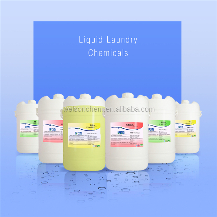 Liquid Laundry Detergent for hotel laundry or commercial laundry use