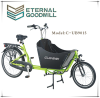 comfortable cargo bike with two wheels 26 inch/electric adult tricycle/cargo tricycle GB 9015