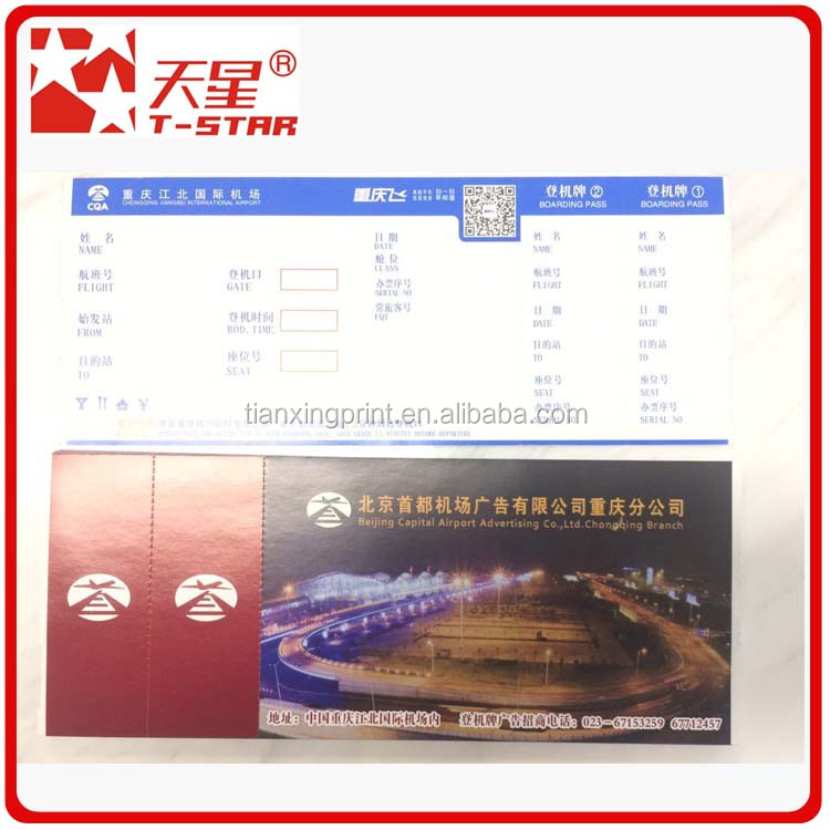 T-STAR flight ticket printing plane ticket bording pass