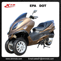 Gas 300cc adult three wheel scooter