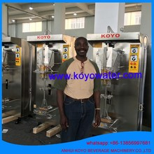 koyo sachet/pouch/bag/ice pop bag/tube filling sealing packing machine with heat-sealing system