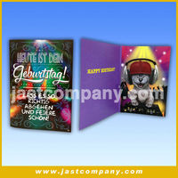 DJ cat Design Moving Head Card with Music, Music Moving Head Gift Card