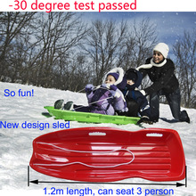 48 inch 1.2m strong utility snow sled High Quality Multifunctional Plastic grass sand Sled