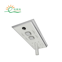 Popular 12v all in one led solar street light price for 10W 15W 20w 30w 40w 60W 80W100w