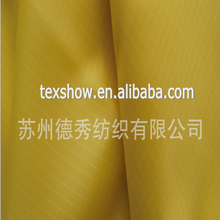 Nylon Inflatable fabrics for the parachute [ripstop,light, flame retardant]