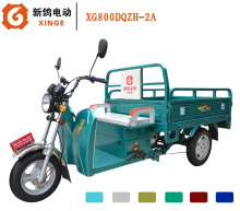 Chinese Three Wheel Electric Motorcycle/Tricycle/Trike Scooter/Car/Vehicle for Cargo XG800DQZH-2A