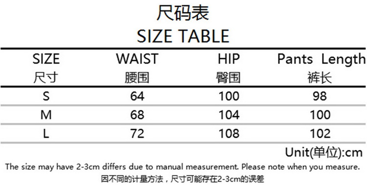 Latest new design good quality casual loose women pants, best women's pants
