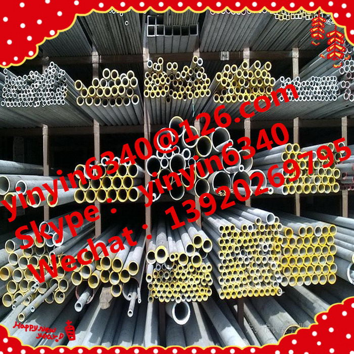 Factory competitive seamless steel pipe 1045 tp304