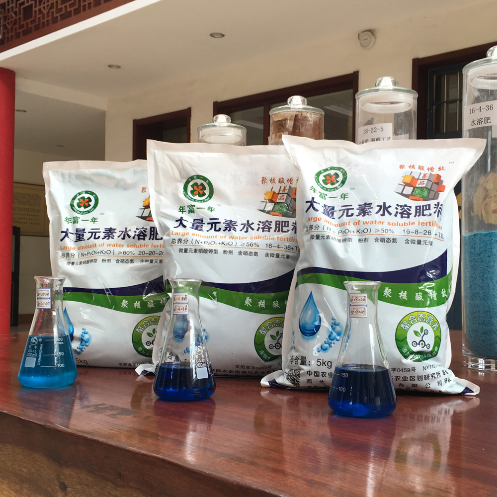 Powder blue water soluble fertilizer