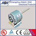 high speed double shaft condenser blower fan motor