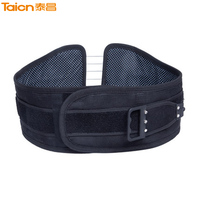 slimming body massage waistband belt