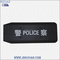 Aluminium Alloy Anti Riot Arm Protect Police Shield