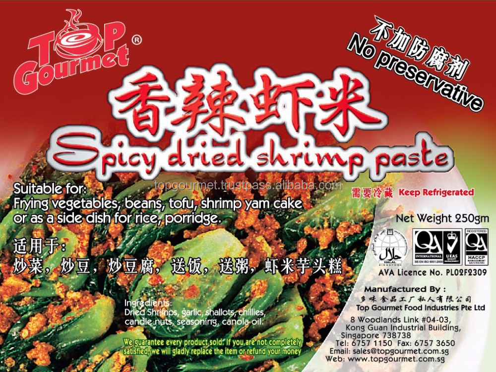 Spicy Shrimp Paste (Hae Bee Hiam)