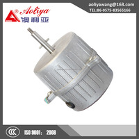 Hot sale 110V 2 pole 1500rpm electric motor for range hood