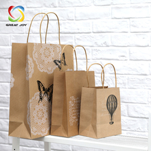 custom shopping craft paper bag with handle