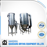 LPG model industrial spray drying machine