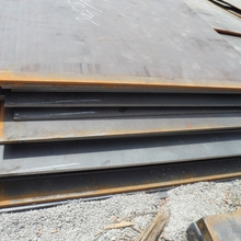 S235/S275/S355 High Quality ms sheet price per kg Hot SALE Steel Plate st52 hot rolled steel sheet