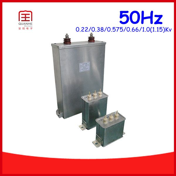BKMJ (50Hz) Rectangular Type power factor correction ,550v capacitor