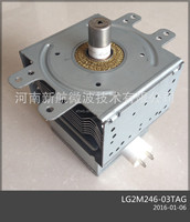 commercial microwave for lg 2m246 magnetron
