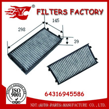 2016 hot selling Auto cabin filter used for BMW X5 OEM 64316945586 64316945585 64116945594