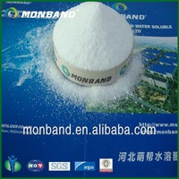 phosphate fertilizer Mono ammonium phosphate (MAP12-61-0) for high vale crops