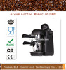 Italian Type electric espresso coffee machine,semi-automatic coffee maker