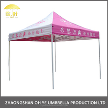 Trade show equipment large size outdoor exhibition big tents for event
