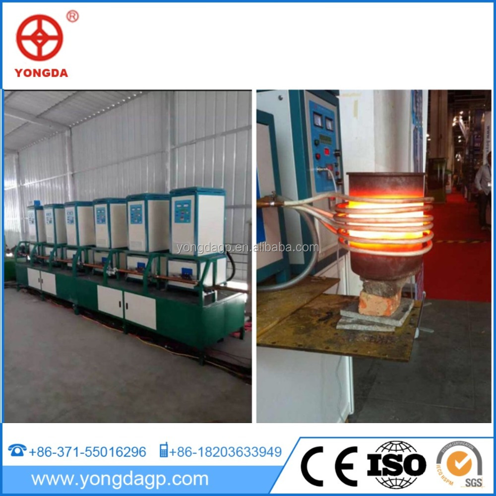 Wholesale china import portable induction heat treatment annealing machine