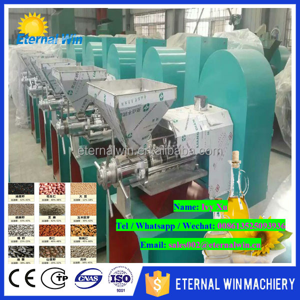 small coconut oil extraction machine automatic mustard oil machine vegetable oil press machine