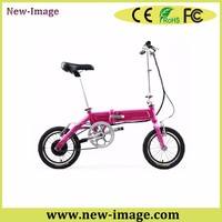 14 Quot Wheel Power Folding Electric