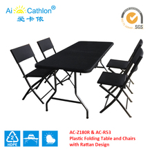 Outdoor 6 Feet Garden Folding Tables and Chairs,Portable HDPE Rattan Plastic Tables and Chairs