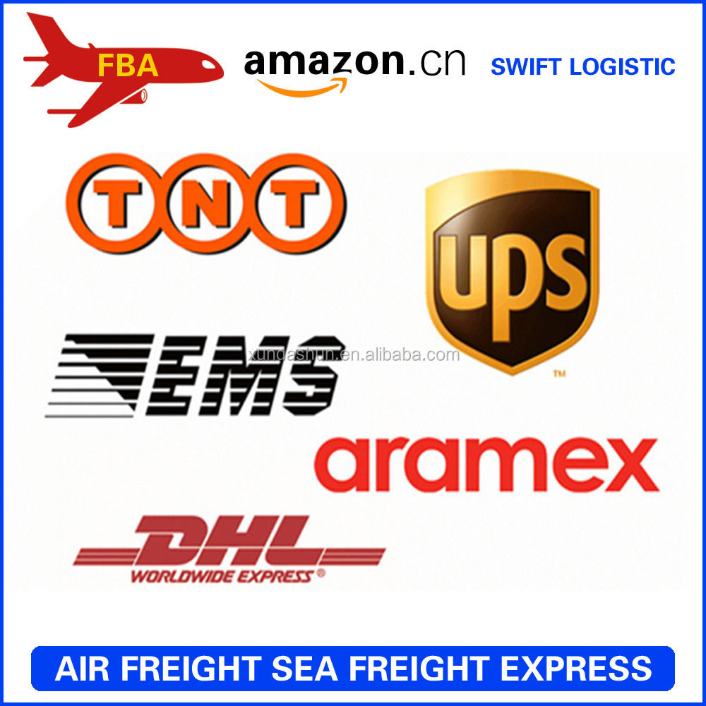 China ups/dhl/fedex/tnt fba service express delivery by dhl