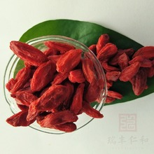 Ningxia 2017 Hot sale Dried fruit bulk goji berry