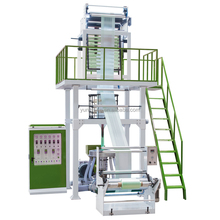 Manufacturer Single Layer Plastic Film Blowing Machine
