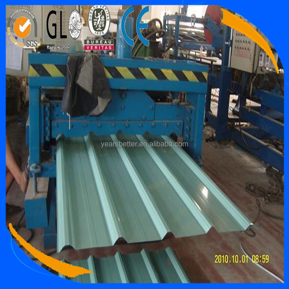 color coated steel sheet ppgi corrugated sheet plate/Galvanized Corrugated Steel roofing Sheet