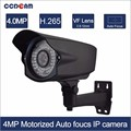 4.0mp outdoor p 2 p network ip camera with moterized 2.8-12mm lens