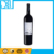 Israel Import Red Wine 100% Cabernet Sauvignon Grapes Red Wine