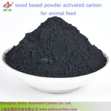 Animal Food grade activated carbon