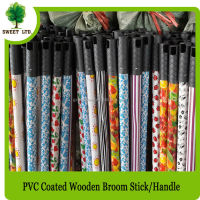 First Grade quality wooden broom stick with standard thread