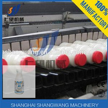Dairy Pasteurized Milk Processing Machinery/Pasteurized milk processing machinery