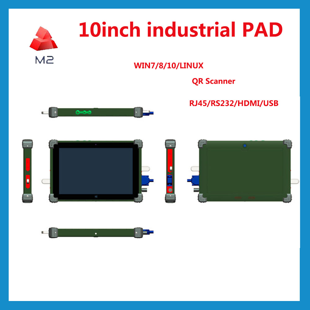 All in one PC 10 Inch Tablet PC Outdoor industrial Windows Rugged tablet