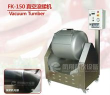 FK-150 Meat Vacuum Packing Machine Beef Pickling Machine / Equipment wit 150L/time