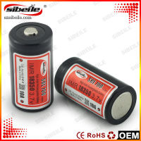 Sibeile 18350 Li-Mn 3.7v 700mAh rechargeable battery 18650 battery with button top