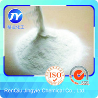 Carboxymethyl Cellulose/ 75% purity/factory price/ mining grade free samples