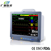Hospital ICU medical equipment patient monitor with trolly stand