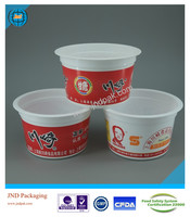 Offset plastic seasoning cup printing for salt with FSSC 22000 certificate
