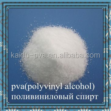 PVA/good strength and water solubility characteristics/pva polyvinyl acetate