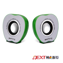 Popular cool shapes, wholesale portable mini 2.0 speaker manufacturer