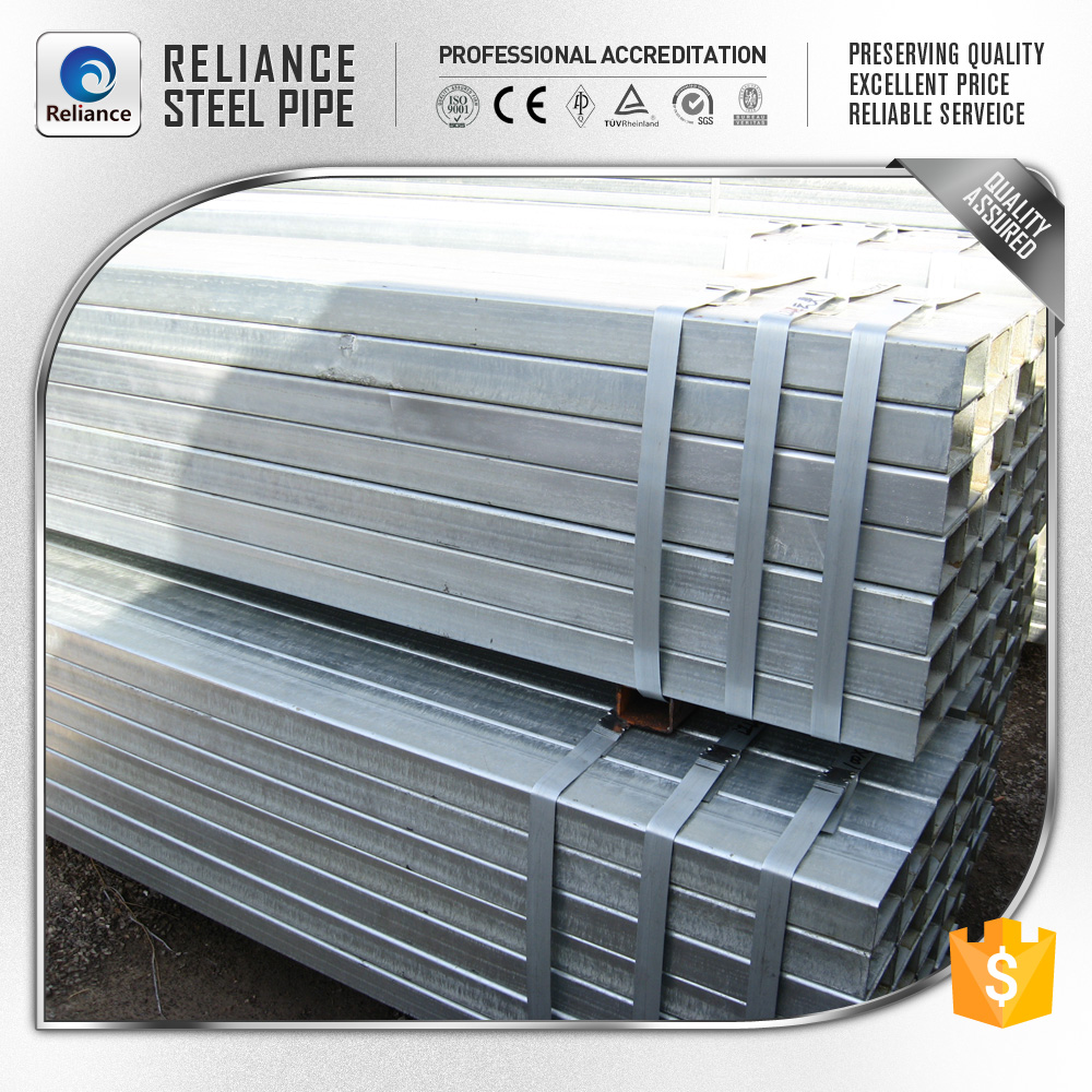 Q235 SQUARE HOLLOW SECTION GI GALVANISED STEEL TUBE