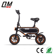 2018 new product 12 inch Power Portable E-bike for fun